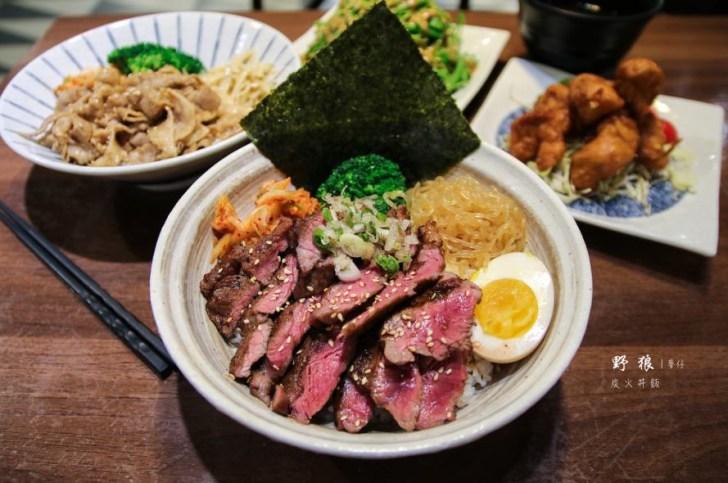 2019 04 14 133258 - 中山丼飯有什麼好吃的?11間台北中山區丼飯懶人包