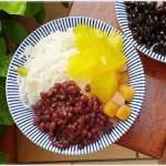 花魯米味║手工米苔目、粉粿,難忘的古早味,呷涼只要銅板價~~