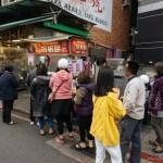 台北胡椒餅推薦有哪些?8間台北胡椒餅懶人包