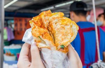 2019 04 23 144540 - 宜吉九層塔粉蔥餅,人氣點心每天只賣4小時!生意好到最近又要徵人啦!