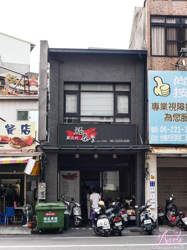 2019 04 23 151218 - 獨特的台南飯桌仔文化,想感受在地台南人的家常菜,一定要去福泰飯桌第三代