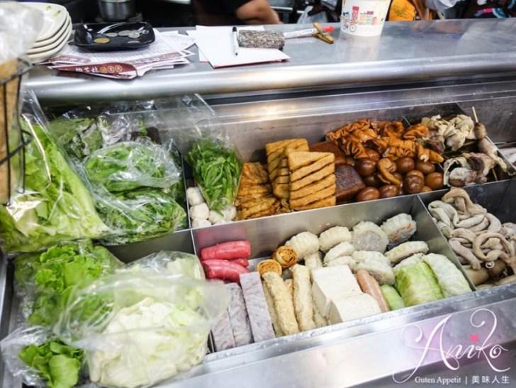2019 04 25 093612 - 台南東區關東煮也是大學生的愛店,飽芝林關東煮餐點應有盡有,多元又豐富