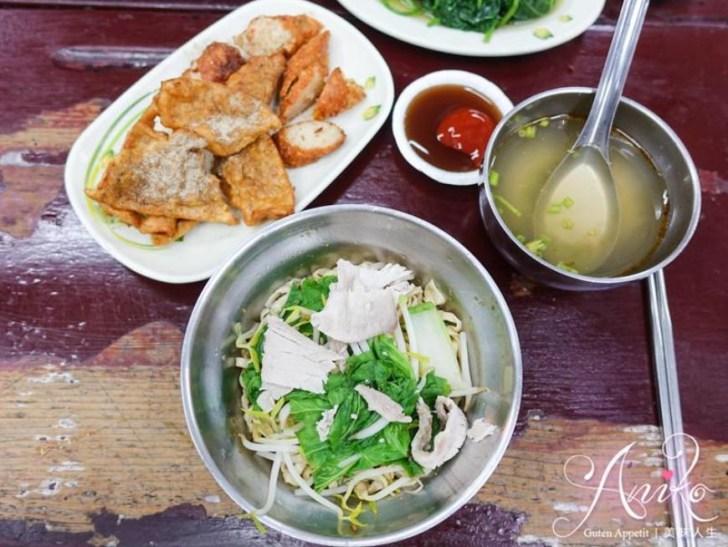 2019 04 25 093615 - 台南東區關東煮也是大學生的愛店,飽芝林關東煮餐點應有盡有,多元又豐富