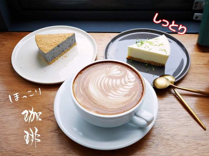 2019 04 28 094242 - 台中西區 J.W X Mr.Pica,在鄰近審計新村的喜鵲先生選物空間,也能喝品嘗香醇咖啡與美味甜點(已歇業)
