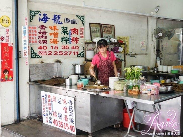 2019 04 30 120335 - 台南美食老店,有別於傳統肉粽的海龍肉粽,配粽子一定要順便點肉羹湯