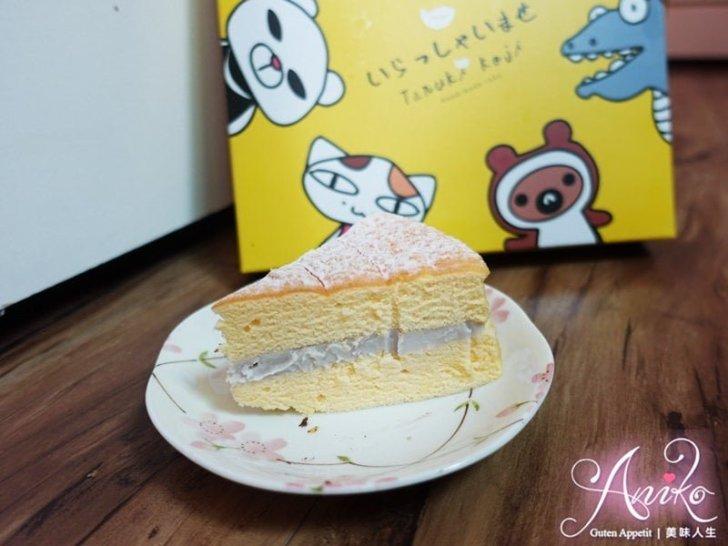 2019 04 30 120418 - 台南甜點中高CP值的千層蛋糕,就是這家狸小路手作烘焙,還有間超浮誇的旗艦店
