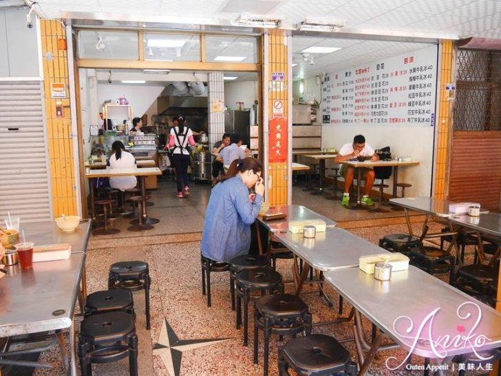 2019 05 03 110554 - 許多人回憶中的台南鍋燒意麵老店,小茂屋除了鍋燒意麵之外,還有賣冰品和飲料