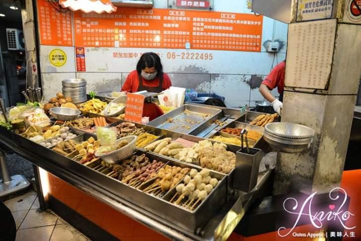 2019 05 07 100744 - 台南排隊美食,老字號的台南宵夜友愛鹽酥雞,鹽酥雞是必吃招牌
