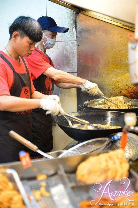 2019 05 07 100802 - 台南排隊美食,老字號的台南宵夜友愛鹽酥雞,鹽酥雞是必吃招牌