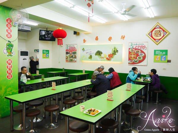 2019 05 08 105308 - 長春健康素食是台南素食者天堂,自助式且菜色多變化,五穀飯內用無限吃到飽