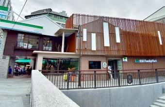2019 05 12 115259 - 綠川旁最美全家 木造日式老宅風格 東協廣場對面 全家台中成功店