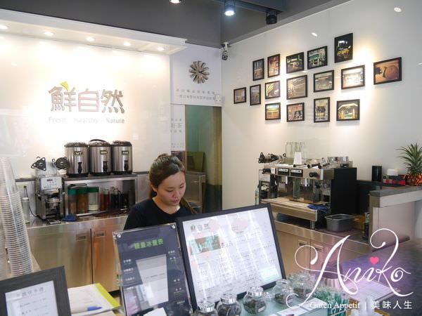 2019 05 13 155400 - 台南手搖飲料鮮自然特極茶飲,主打喝得到現泡回甘的台灣高山茶