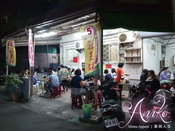 2019 05 13 162433 - 藏在南區巷弄的台南小吃眼鏡仔鱔魚意麵,正統台南口味的經典美食
