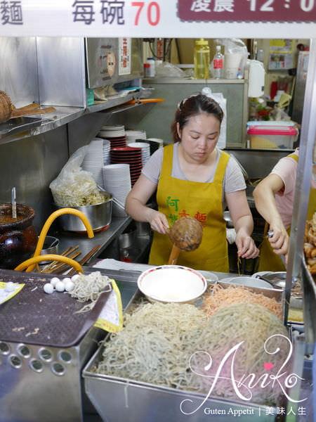 2019 05 15 094237 - 阿龍意麵主打四色的台南意麵,搭配各式魯味再加碗餛飩湯,這就是台灣味