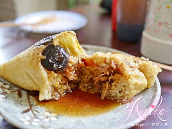 2019 05 15 094601 - 清同治年代至今的台南百年老店再發號,八寶肉粽是到台南必吃口袋名單