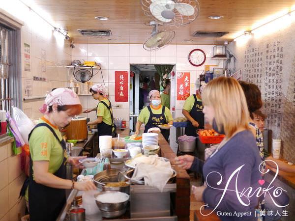 2019 05 16 094452 - 保安路美食在地台南咖哩,阿娟咖哩飯有美味的台式咖哩,鴨肉羹也一樣好吃