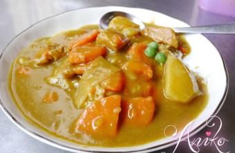 2019 05 16 094458 - 保安路美食在地台南咖哩,阿娟咖哩飯有美味的台式咖哩,鴨肉羹也一樣好吃