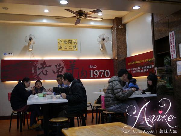 2019 05 16 095105 - 台南中西區美食,火車站附近的老字號老曾羊肉,羊肉清湯真的要點