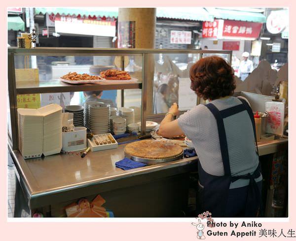 2019 05 17 110919 - 台式漢堡阿松割包,台南國華街美食必吃鐵三角之一,吃割包也是種享受