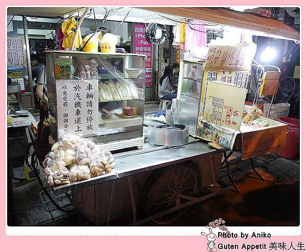 2019 05 22 151017 - 豆奶宗從宵夜時段營業到早上的台南宵夜早餐店,沙茶蛋餅必點