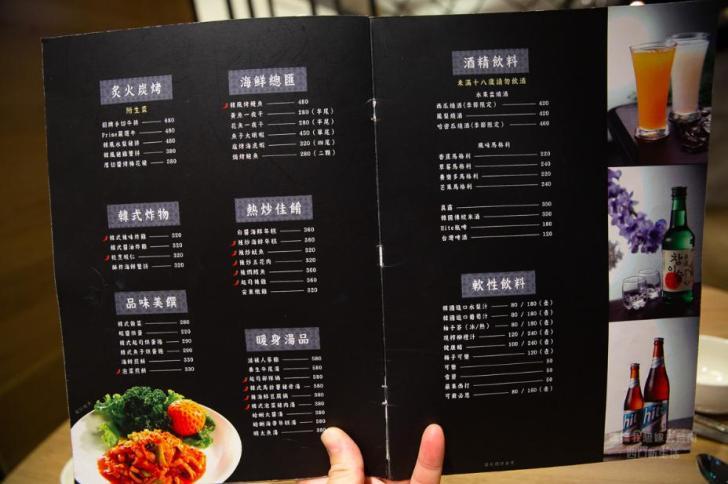 2019 05 23 130641 - 台南韓國料理美食扁筷韓式料理,全台首家就開在台南新光三越,家庭朋友聚餐好選擇