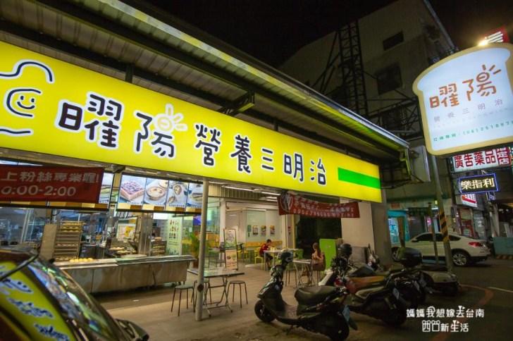 2019 05 29 100950 - 是台南早餐店也是台南宵夜,餐點種類繁多不怕你選的曜陽營養三明治