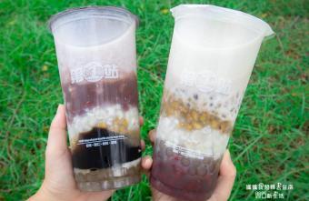 2019 05 29 105338 - 喝一杯就可以飽到翻的第一站健康飲品,這杯台南飲料滿滿都是料、CP值超高
