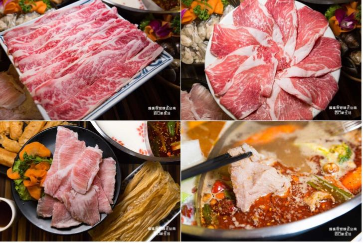 2019 06 03 110841 - 價格親民食材新鮮台南火鍋,就算是熱翻的夏天也要吃勾勾鍋