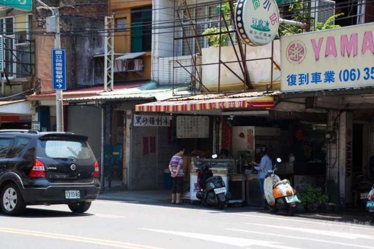 2019 06 05 103640 - 只開夏天的台南冰店,安南區隱藏冰店休閒小站,價格還超便宜