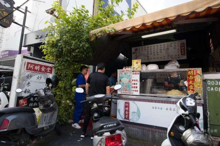 2019 06 05 103935 - 阿明食堂從攤車賣到有店面,受學生與在地人喜愛的台南崑山美食