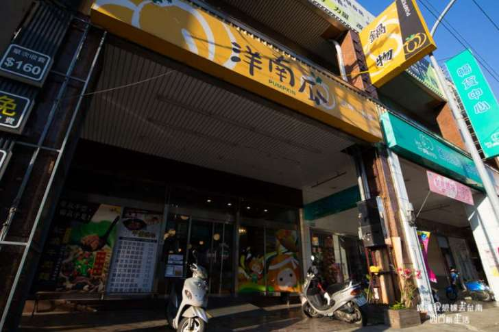 2019 06 05 104236 - 台南安南區小火鍋,主打天然健康取向洋南瓜鍋物專賣