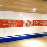 石二鍋的兒子最新分店來了!預計六月底開幕 更多火鍋新選擇 12MINI經典獨享鍋 王品集團