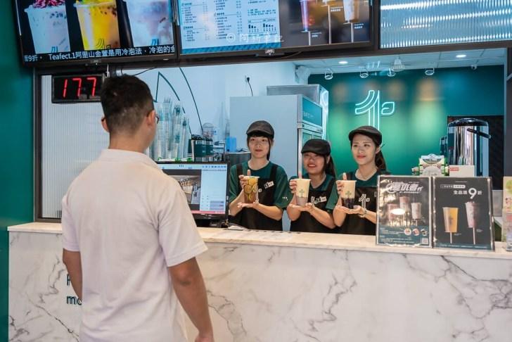2019 06 20 165440 - 一中美食有什麼好吃的?35間一中街美食商圈懶人包2020.9更新