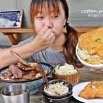 熱血採訪│模範街浮誇系丼飯-日式豬排比臉還大!壽星用餐沐丼免費加肉大放送~小菜、生菜、飲料吃到飽!