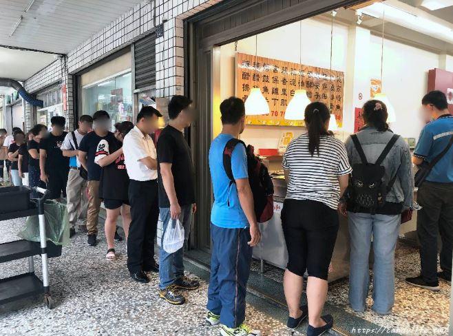 2019 08 10 170920 - 國立台灣美術館美食攻略,10間台中美術館美食懶人包