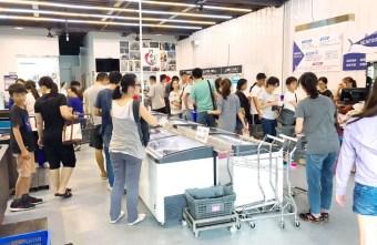 2019 08 15 183348 - 熱血採訪 阿布潘水產,台中市區也有超大專業水產超市!中秋烤肉食材一次買齊