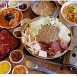熱血採訪 | 銅盤烤肉一份不用250元,麥茶隨意喝、還有50道手作小菜免費吃到飽!