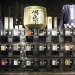 熱血採訪│全台首創日本清酒自動販賣機牆,30種清酒任你挑,大股熟成燒肉專門一個套餐美、澳、日三種和牛一次滿足