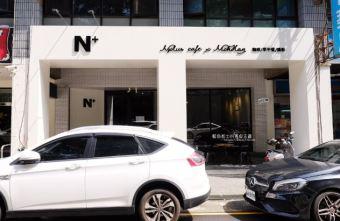2019 09 05 163507 - Nplus cafe'台中科博館前早午餐、手作甜點、咖啡茶飲和三明治