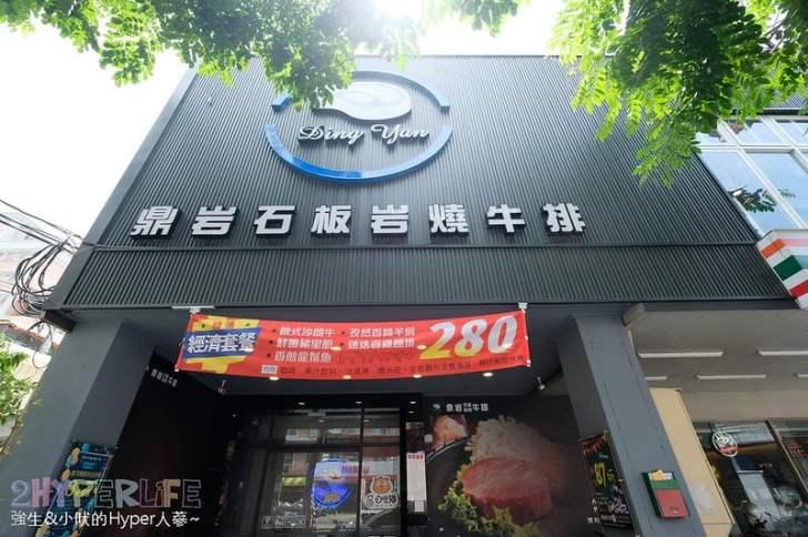 2019 09 17 201741 - 9月份熱血台中文章總瀏覽量十大人氣排行榜