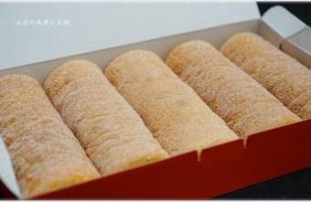 2019 09 28 222059 - 丸Maruまる菓子│限量手作,軟嫩又充滿蛋香氣的古早味蛋糕捲,沒預訂就吃不到的懷舊滋味~