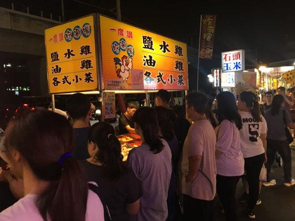 2019 10 10 221948 - 平日6點逛大慶夜市,經過有排隊的攤位懶人包紀錄