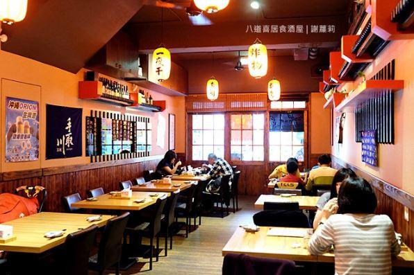 2019 10 15 194407 - 台北大安區日本料理有哪些?大安區日式料理懶人包