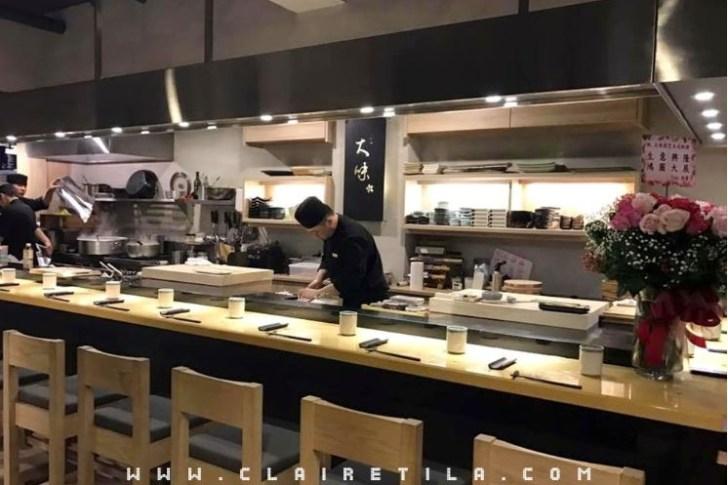 2019 10 15 195658 - 台北大安區日本料理有哪些?大安區日式料理懶人包