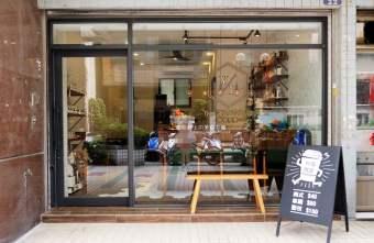 2019 10 18 220824 - 咖啡友樂-中清路自家烘焙咖啡,咖啡跟環境都不錯,水湳商圈咖啡推薦