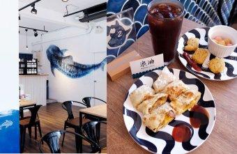 2019 10 18 222345 - 浪浀│對早餐執著十年的老闆在東海藝術街開店了,療癒的藍色豆腐鯊陪你吃早午餐