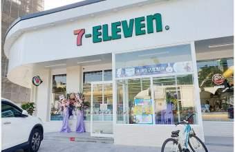 2019 10 18 230653 - 台中最新7-ELEVEN特色門市,純白簡約美得像咖啡廳的保雅門市