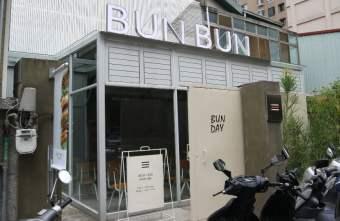 2019 10 24 165845 - 台中人氣早午餐店,超美玻璃屋,主打奶油脆皮麵包,網美必訪~