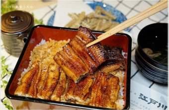 2019 10 28 154130 - 熱血採訪║日本超人氣鰻魚飯『江戶川』終於到台中駐點啦!享用最道地的京都風味,原汁原味,不用出國!