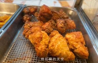 2019 11 06 204418 - 為中華隊加油!人氣炸雞一日限定大特價!台中只有七家分店~